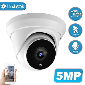 UniLook 5MP Turret POE IP Camera Built in Microphone CCTV Security Camera Hikvision Compatible ONVIF IP66 IR 30m H.265 цена 2017