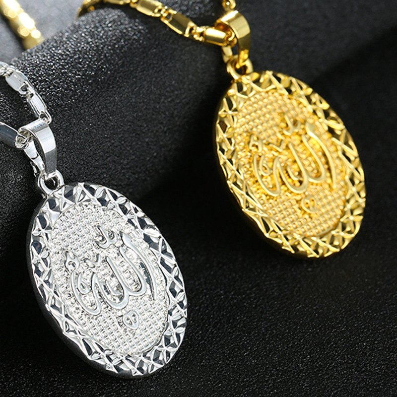 Muslim Chain Necklace Men/Women Oval Allah Pendant Necklace Fashion Middle East Religion Charm Islam totem gift dropshipping