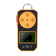 Multi Gas Detector Rechargeable 4 in 1 Gas Monitor LEL O2 CO H2S Sound Light & Vibration Alarms Display Graphing Gas Detector