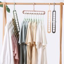 Clothes hanger closet organizer Space Saving Hanger Multi-port clothing rack Plastic
