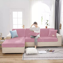 Velvet Couch Cushion Cover For Living Room Pink Couch Cover Elastic Cushion Sofa CoverSolid Color Stretch Cushion Slipcover
