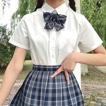 Универсальная рубашка jk uniform базовая модная Облегающая с