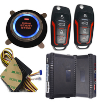 cardot PKE Passive Keyless Entry Burglar Alarm push start stop car alarm system