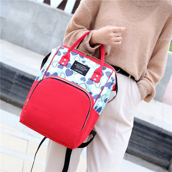 2020 New Style Multi-functional Diaper Bag Hand Large WOMENS Mommy Contrast Color Backpack Womens