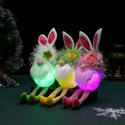 Безликий Led Пасхальный гномы кролик гномы кукла новая плюшевая игрушка украшения дома украшения миниатюрный дом подарок