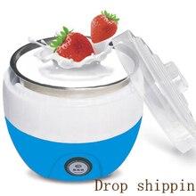 Электрическая Йогуртница из нержавеющей стали, автоматическая машина, кухонные принадлежности, инструменты, Йогуртница, машина для мороженого, 220 В, Прямая поставка