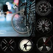 12 шт./упак. светоотражающие наклейки для велосипедов велосипедный велосипед светоотражающее крепление клип Предупреждение ющая Полоса велосипед Светоотражающие полосы QW85
