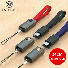 Multi-Function USB Cable For iPhone/Type C/Micro Charging Key Chain Accessory Portable Sync Data Cord Charger