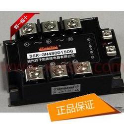 Trzy-fazy AC przekaźnik półprzewodnikowy SSR-3H480D150G SSR-3H480D150H