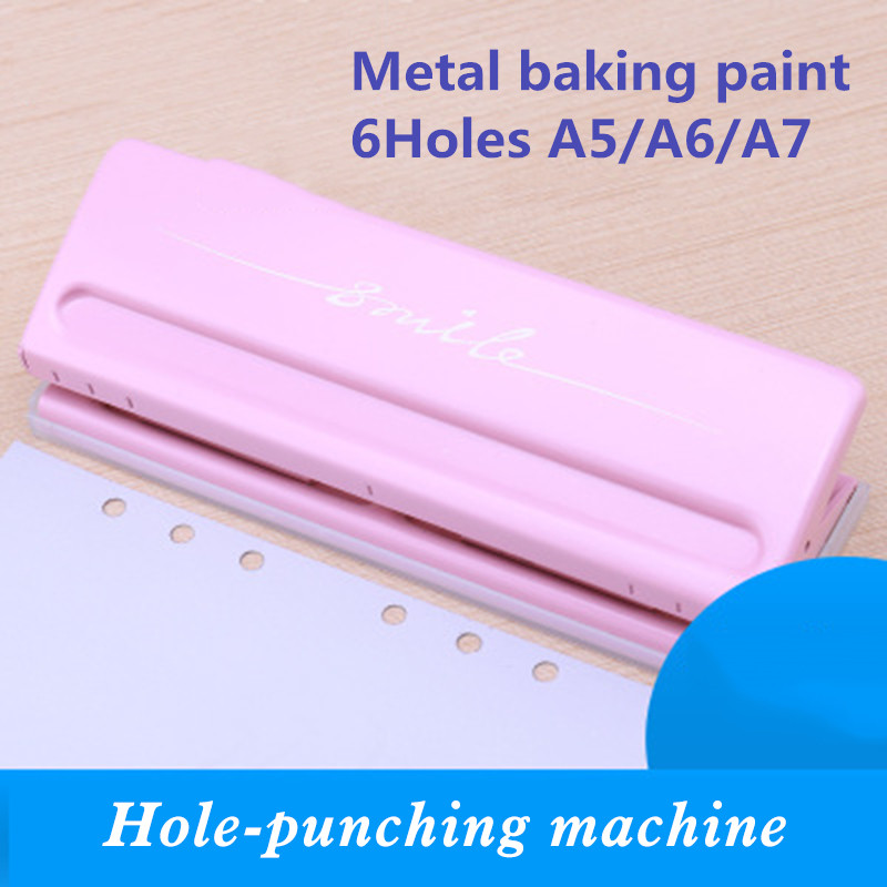 6 Holes Hand Account Binding Tool Punching Machine Loose-leaf Puncher Paper Six-hole Adjustable Hole Manual DIY
