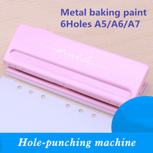 6 Holes Hand Account Binding Tool Punching Machine Loose-leaf Puncher Paper Six-hole Adjustable Hole Punching Machine Manual DIY цена в Москве и Питере