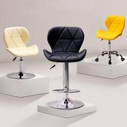 Новые Красочные барные стулья, Современный барный стул, вращающийся стул, высокие стулья, домашний модный креативный дизайн, красивый стул, ...