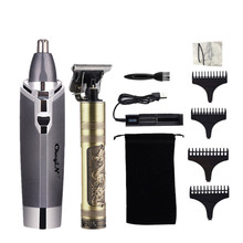 USB Rechargeable Hair Clipper Electric hair trimmer Cordless Shaver Trimmer Men Barber Hair Cutting Machine men+ Nose Trimmer