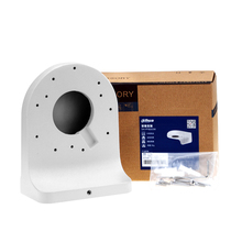 Dahua Bracket PFB203W For DH IP Camera Waterproof Wall Mount Bracket Suit Dome CCTV Camera DH-PFB204W