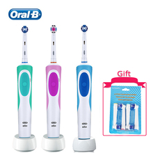 Oral B Tooth Brsush Rechargeable With Timer Waterproof Sonic+ Rotating Clean Teeth White Teeth Change Different Kinds Head