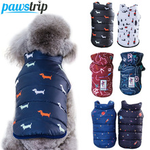 9 Colors Warm Dog Coat Winter Jacket Clothing Puppy Down Vest Cat Clothes Chihuahua Pug Small