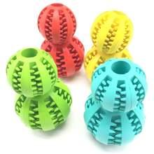 Новые игрушки для домашних животных собак забавный интерактивный