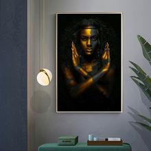 Золотая Африканская женщина фотостудия холст картина для дома