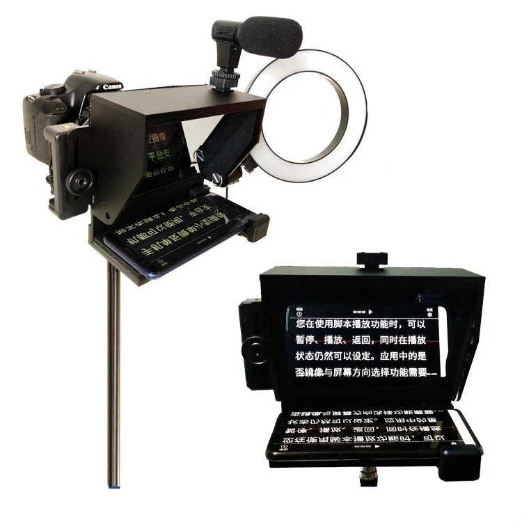 2020-New-Portable-Prompter-Smartphone-Teleprompter-with-remote-control-for-News-Live-Interview-Speech-for-Mobile.jpg_Q90.jpg_.webp (1)