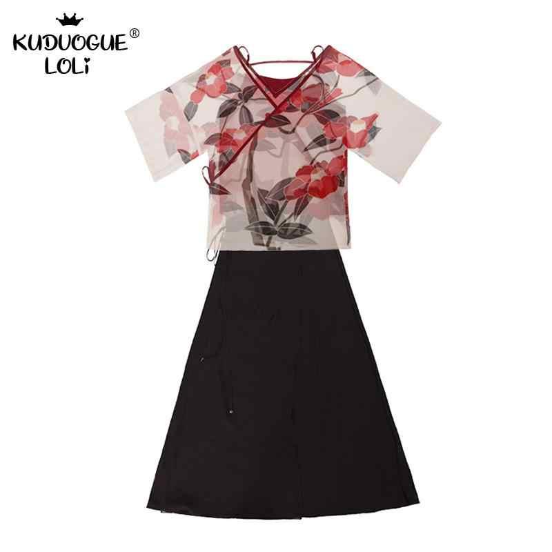 Nhật Bản Kawaii Bé Gái Phong Cách Áo Khoác Kimono Đầm Nữ Họa Tiết Vintage Tiệc Trà Châu Á Quần Áo Vestidos Yukata Trang Phục Hóa Trang