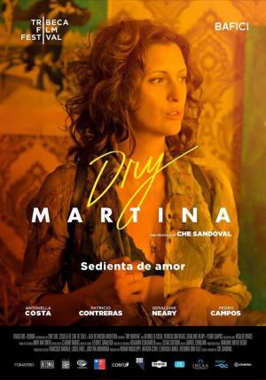 不甜马丁娜