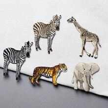 Alta qualidade tigre elefante girafa animal bordado remendos para a decoração de roupas 3d diy zebra acessórios roupas de engomar