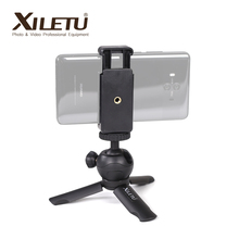 XILETU XS 1 มินิเดสก์ท็อป Little มือถือขาตั้ง Tabletop ขาตั้งกล้องแบบพกพาสำหรับโทรศัพท์สมาร์ทโฟน DSLR ผู้ถือโทรศัพท์