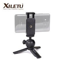 XILETU XS 1 ミニデスクトップリトルハンドヘルド卓上スタンドポータブル旅行三脚スマートフォン携帯一眼と電話ホルダー