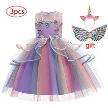 Vestido de fiesta de cumpleaños para niños y niñas, trajes de arco iris de unicornio, Vestidos de flores, conjuntos de Vestidos de boda de 3 a 12 años