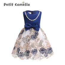 Embroidered Mesh Yarn Girl Dress Skirt Sleeveless Pearl Chain Elegant Blue Embroidered Dress  Birthday Gift Cute Children Cloth pearl embellished sleeveless dress