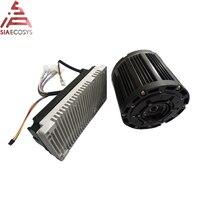 QS мотор 3000 Вт 138 70H ремень Дизайн Средний привод мотор с EM150S контроллер Максимальная скорость 100kph