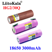 Hot LiitoKala HG2 30Q 18650 3000mah 3.7V High discharge 18650 Battery 30A Rechargeable High Drain Battery or Box Mod flashlight