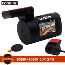 Conkim Mini 0906 PRO Two Camera GPS Car DVR Registrar 1080P FHD Rear View Camera