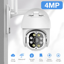 Sdeter 4MP Ptz Wif Camera Outdoor Ip Speed Dome Draadloze Cctv Security Camera Pan Tilt 4X Zoom Surveillance Sirene Alarm p2P Cam(China)