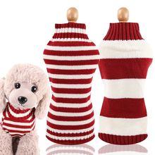 Одежда для собак маленькая одежда супер милая хлопковая осенне