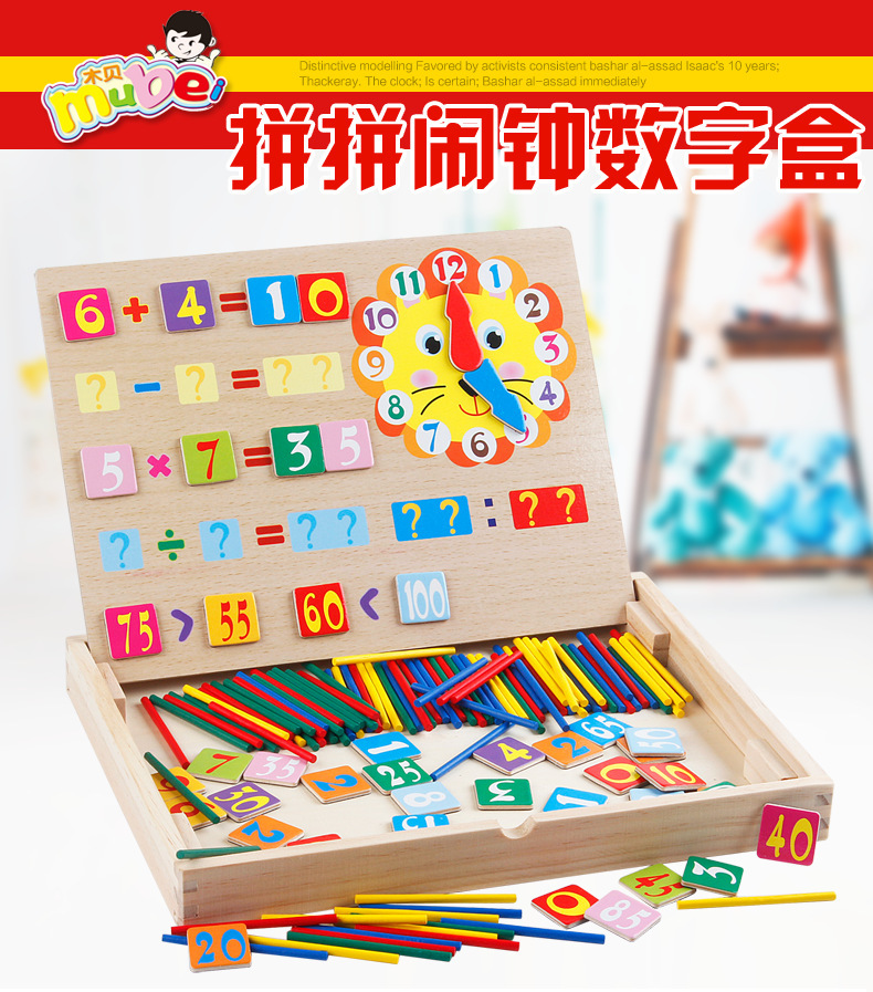 Kindergarten Educational Learning +/- Counting Sticks Magnetic Fight Alarm Clock With Numbers Computing Box Preschool Education