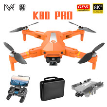 NYR K80PRO GPS Drone 4K 8K Dual HD Camera Professional Aerial Photography Brushless Motor Foldable Quadcopter RC Distance1200M