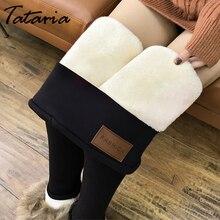 กางเกงฤดูหนาวผู้หญิงLeggingsความร้อนเอวสูงกางเกงผู้หญิงFlannel Streetwearกางเกงผู้หญิงฤดูหนาวสบายๆกางเกงผู้หญิง5XL