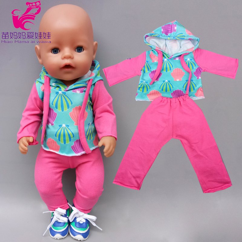 17 Inch Baby Doll Clothes Sport Hooded Fit For 18 Inch Doll Clothes Shirt Trousers