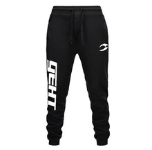 GEHT Autumn And Winter Mens Joggers Casual Cotton Pants Fitness Men Pants Bottoms Skinny Trousers Black Jogger Pants Men