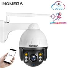 INQMEGA 1080P PTZ IP كاميرا تتبع السيارات في الهواء الطلق Onvif مقاوم للماء سرعة صغيرة كاميرا بشكل قبة 2MP IR 30M P2P CCTV كاميرا الأمن