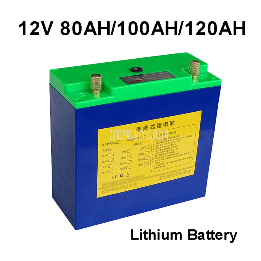 12V 80AH/100AH/120AH Lithium Battery Ultra-lightweight Real-Quality USB Interface For Inverter Outdoor Portable Power Supply