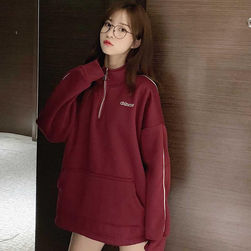 후드 티 여성 터틀넥 더 두꺼운 겨울 겉옷 느슨한 긴 소매 여자 고품질 한국 스타일 하라주쿠 의류 학생