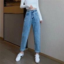Woman Jeans High Waist Clothes Wide Leg Denim Clothing Streetwear Vintage Qualit
