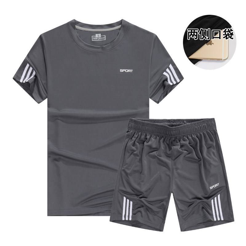 Thin Summer Crew Neck Sports Clothing Set Men's Track Suit White Summer High School Students Shuttlecock Black And White With Pa