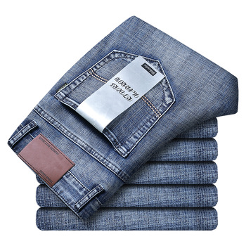 Men Classic Jeans Denim  1