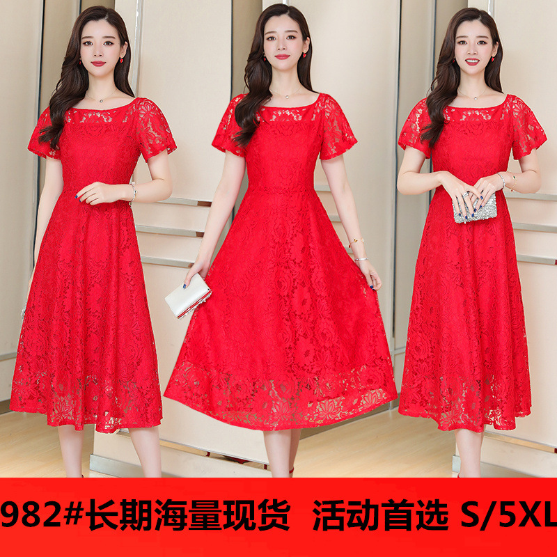 8982 # Photo Shoot Suitable Fat Woman Wear Of Spring Clothing New Style Large Size Dress Lace Mid-length One Piece