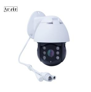 Image 5 - Human Tracking IP Camera Outdoor 1080P Dome Ptz Surveillance Camera De Seguridad Ip Wifi Exterior CCTV Home Security Camera