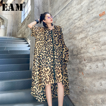 [EAM] Women Leopard Printed Thin Big Size Long Dress New Hooded Long Sleeve Loose Fit Fashion Tide Spring Summer 2020 1W959