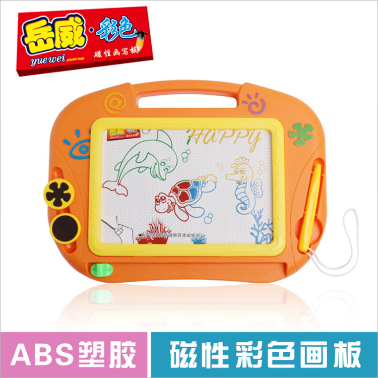 Color Children Graffiti Sketchpad 3D Drawing Board Multi-functional CHILDREN'S Drawing Board Magnetic Drawing Board Doodle Board